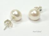 Bridal Pearls - Classic White Roundish Pearl Stud Earrings 7-7.5mm