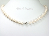 Classic White Roundish Pearl Necklace with Magnetic Clasp 7-8mm