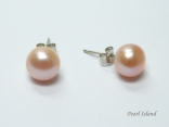 Classic Peach Roundish Pearl Stud Earrings 7-8mm