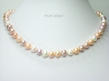 Harmony Lavender Peach White Roundish Pearl Necklace_7-8mm