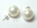 Utopia White Shell Pearl Stud Earrings 14mm