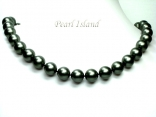 Utopia Dark Gun-metal Grey Shell Pearl Necklace 14mm