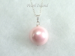 Utopia Pink Shell Pearl Pendant 14mm