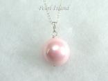 Bridesmaid Pearls - Utopia Pink Shell Pearl Pendant 14mm