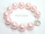 Utopia Pink Shell Pearl Bracelet