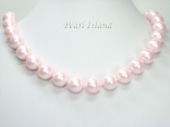 Utopia Pink Shell Pearl Necklace