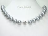 Utopia Silver Grey Shell Pearl Necklace with Magnetic Clasp