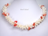 Elegance 3-Row RW Pearl Necklace