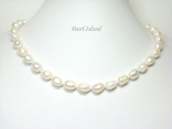 Large AA White Baroque Pearl Necklace