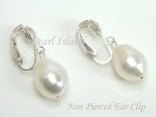 Large White Baroque Pearl Clip on Earrings 12-13mm