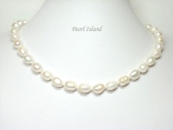 Enchanting White Baroque Pearl Necklace
