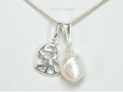 Enchanting White Baroque Pearl Pendant