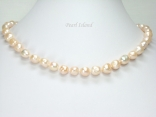 Enchanting Peach Baroque Pearl Necklace
