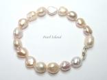 Enchanting Lavender Baroque Pearl Bracelet