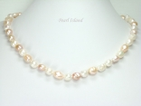 Enchanting Peach White Baroque Pearl Necklace