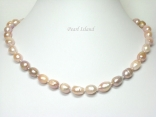 Enchanting Peach Lavender Baroque Pearl Necklace