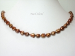 Enchanting Chocolate Brown Baroque Pearl Necklace