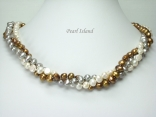 Trinity 3-Row Brown GW Baroque Pearl Necklace