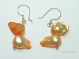 Vogue Orange Blister Pearl Earrings