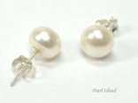Bridal Pearls - Prestige White Pearl Studs 8.5-9mm