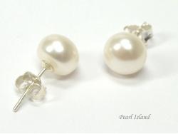 Bridal Pearls - Prestige White Pearl Studs 8.5-9mm