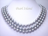 Prestige 3 Strand Silver Grey Pearl Necklace 9-10mm
