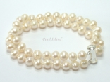 Prestige 2 Strand White Pearl Bracelet 8-8.5mm