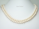 Prestige 2 Strand White Pearl Necklace 8-8.5mm