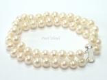 Prestige 2 Strand White Pearl Bracelet 7-8mm