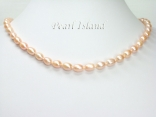 Petite Peach Oval Pearl Necklace 7-8mm with Magnetic Clasp