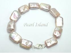 Enigma Lavender Rectangle Pearl Bracelet