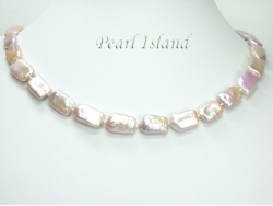 Enigma Lavender Rectangle Pearl Necklace