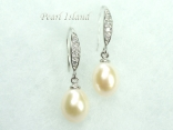 White Drop Pearl Earrings 8x11mm