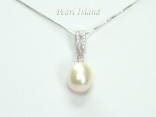 White Drop Pearl Pendant 8x11mm