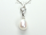 White Drop Pearl Elegant Pendant 8x11mm