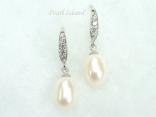 Chic White Drop Pearl Earrings 8x11mm