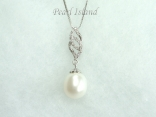 Large White Pearl Pendant 10x11mm