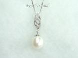 Large White Pearl Pendant 10x11mm