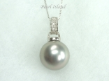 Silver Grey Shell Pearl Pendant 14mm