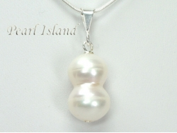 White Large Baroque Pearl Pendant 10x18mm
