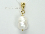Gold Plated White Large Baroque Pearl Pendant 10x17mm