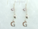 Personalised Silver Grey Baroque Pearl Earrings with Angle Earwire