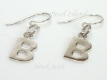 Sterling Silver Initial B Earrings