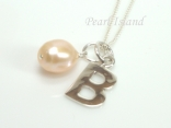 Sterling Silver Initial B Pendant Necklace