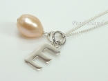 Sterling Silver Initial E Pendant Necklace