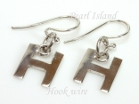 Sterling Silver Initial H Earrings