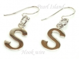 Sterling Silver Initial S Earrings
