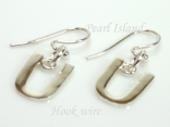 Sterling Silver Initial U Earrings
