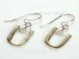 Sterling Silver Initial U Earrings